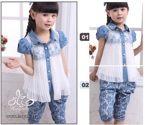ملابس اطفال ......... hayahcc_1388080856_6