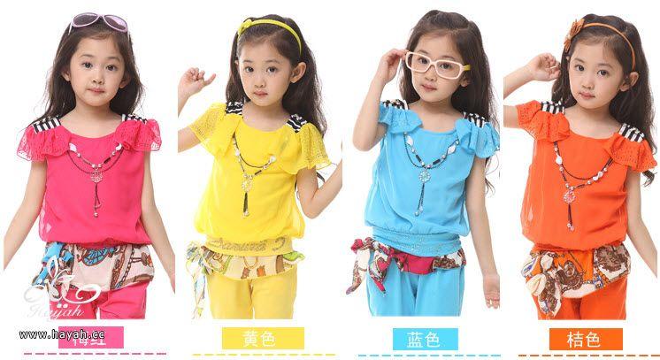 ملابس اطفال ......... hayahcc_1388080856_8