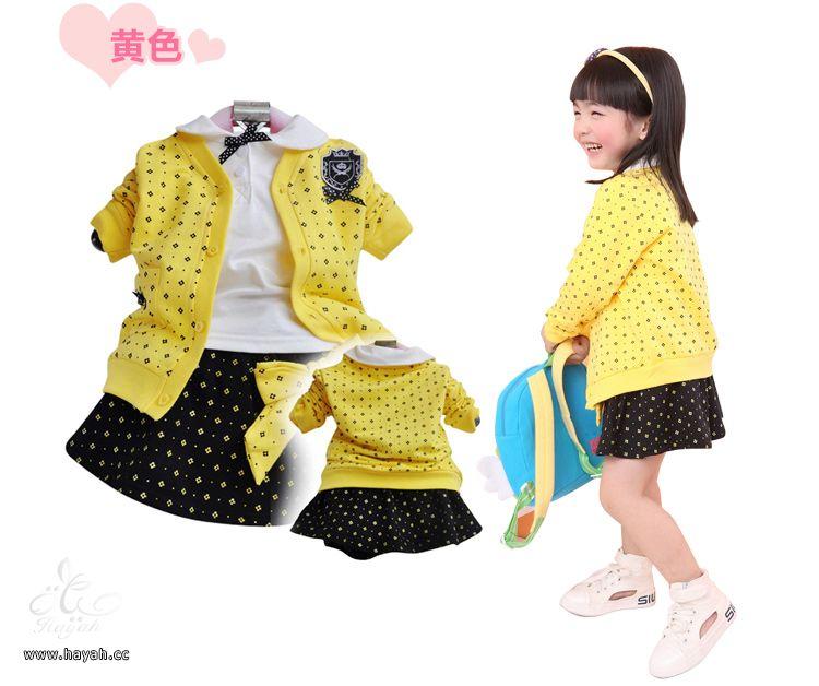 ملابس اطفال ......... hayahcc_1388080857_5