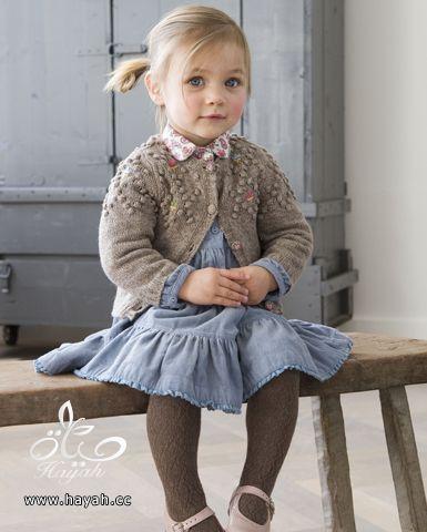 ملابس اطفال شتوى ، صور ملابس شتوى للاطفال  ، احدث موديلات ملابس لللاطفال hayahcc_1388093057_625.jpg