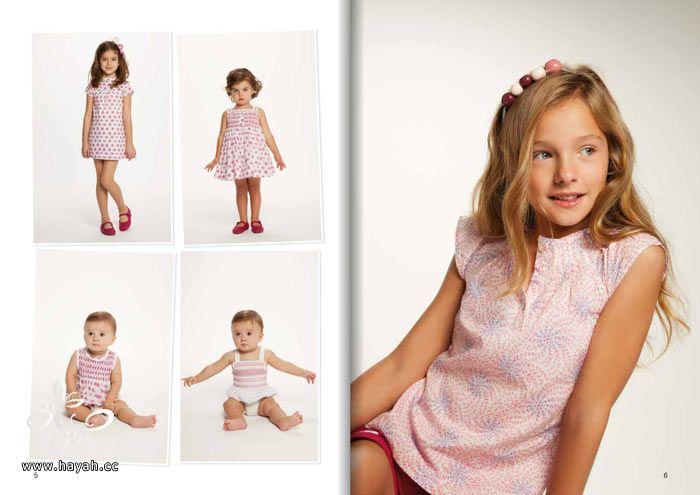 صور ملابس اطفال جميله hayahcc_1388094199_189.jpg