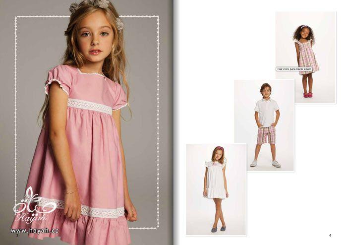 صور ملابس اطفال جميله hayahcc_1388094199_288.jpg