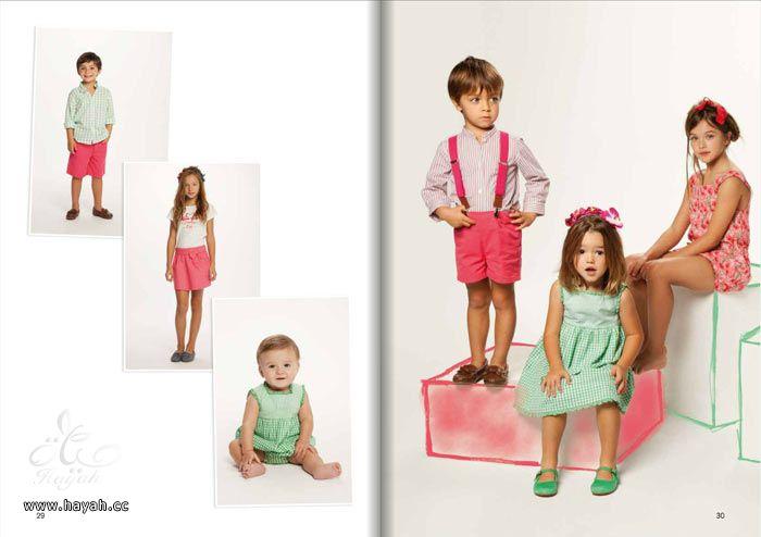 صور ملابس اطفال جميله hayahcc_1388094199_310.jpg