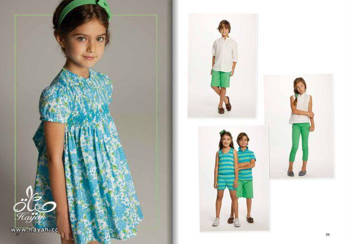 صور ملابس اطفال جميله hayahcc_1388094199_418.jpg