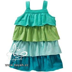فساتين و ازياء الاطفال ازياء جميله للاطفال hayahcc_1388095249_483.jpg