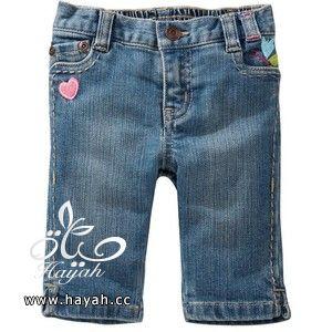 فساتين و ازياء الاطفال ازياء جميله للاطفال hayahcc_1388095249_698.jpg