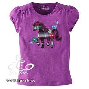 فساتين و ازياء الاطفال ازياء جميله للاطفال hayahcc_1388095249_966.jpg
