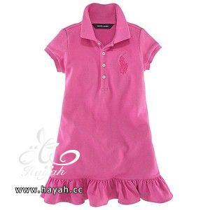 فساتين و ازياء الاطفال ازياء جميله للاطفال hayahcc_1388095250_867.jpg