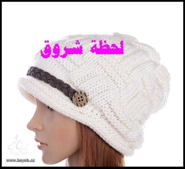 تعالوا شوفوا تشكيلة قبعات شتوية hayahcc_1388199296_123.jpg