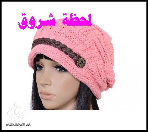 تعالوا شوفوا تشكيلة قبعات شتوية hayahcc_1388199296_208.jpg