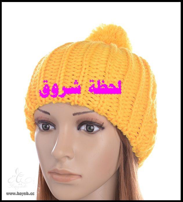 تعالوا شوفوا تشكيلة قبعات شتوية hayahcc_1388199296_214.jpg