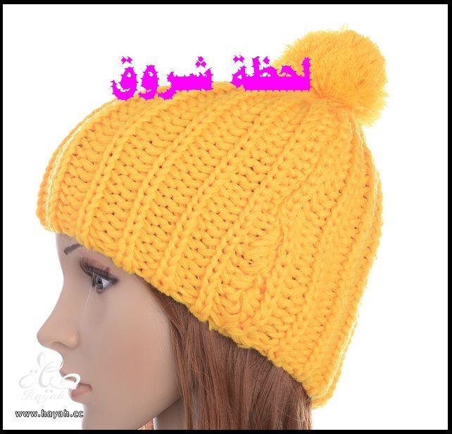 تعالوا شوفوا تشكيلة قبعات شتوية hayahcc_1388199296_239.jpg
