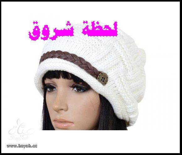 تعالوا شوفوا تشكيلة قبعات شتوية hayahcc_1388199296_408.jpg