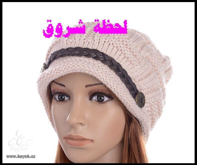 تعالوا شوفوا تشكيلة قبعات شتوية hayahcc_1388199296_573.jpg