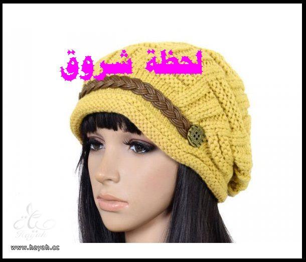 تعالوا شوفوا تشكيلة قبعات شتوية hayahcc_1388199296_669.jpg
