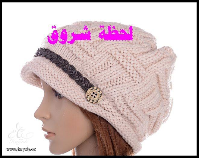 تعالوا شوفوا تشكيلة قبعات شتوية hayahcc_1388199296_676.jpg