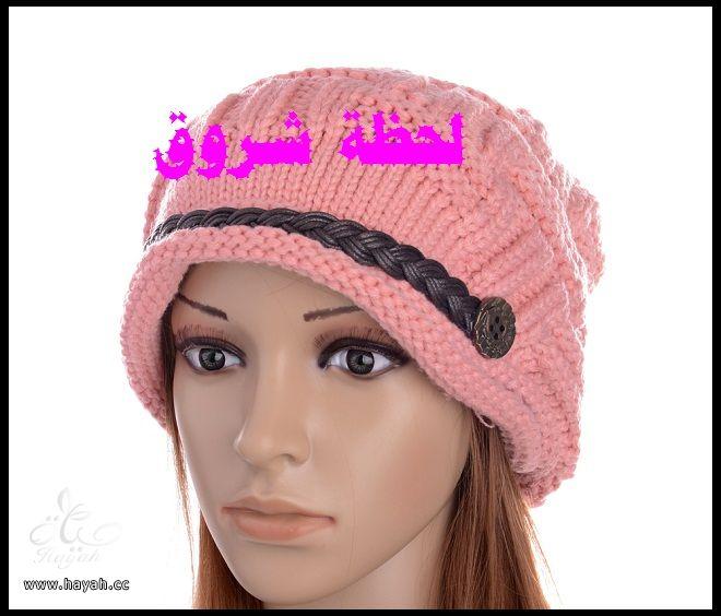 تعالوا شوفوا تشكيلة قبعات شتوية hayahcc_1388199296_722.jpg