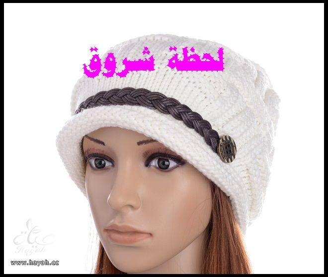 تعالوا شوفوا تشكيلة قبعات شتوية hayahcc_1388199296_863.jpg