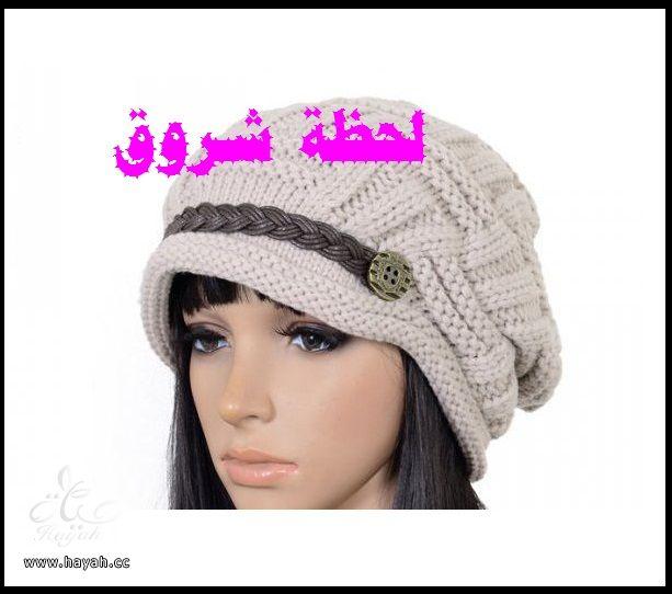 تعالوا شوفوا تشكيلة قبعات شتوية hayahcc_1388199296_964.jpg