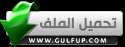 جديد وحصري لدينا فقط جهاز الفير ماركه babyliss PRO (غير موجود بلااسواق العربيه ) hayahcc_1388260537_270.png