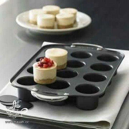 ميزي مطبخك مع متجر ummona hayahcc_1388718117_301.jpeg