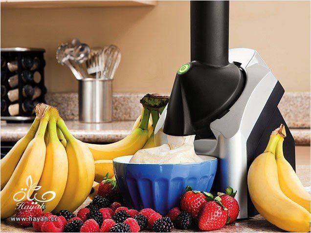 ميزي مطبخك مع متجر ummona hayahcc_1388718117_725.jpeg