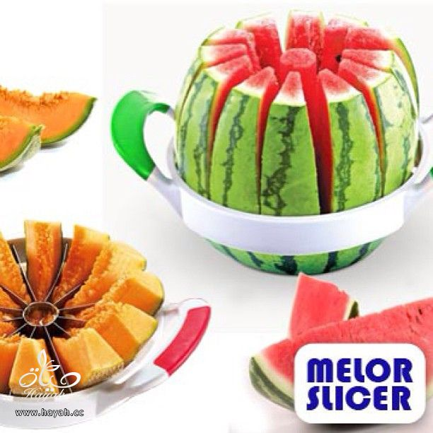ميزي مطبخك مع متجر ummona hayahcc_1388718117_799.jpeg