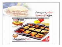 ميزي مطبخك مع متجر ummona hayahcc_1388718117_840.jpeg