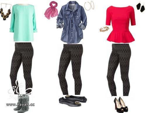 ملابس بنات مراهقات hayahcc_1388727148_606.jpg