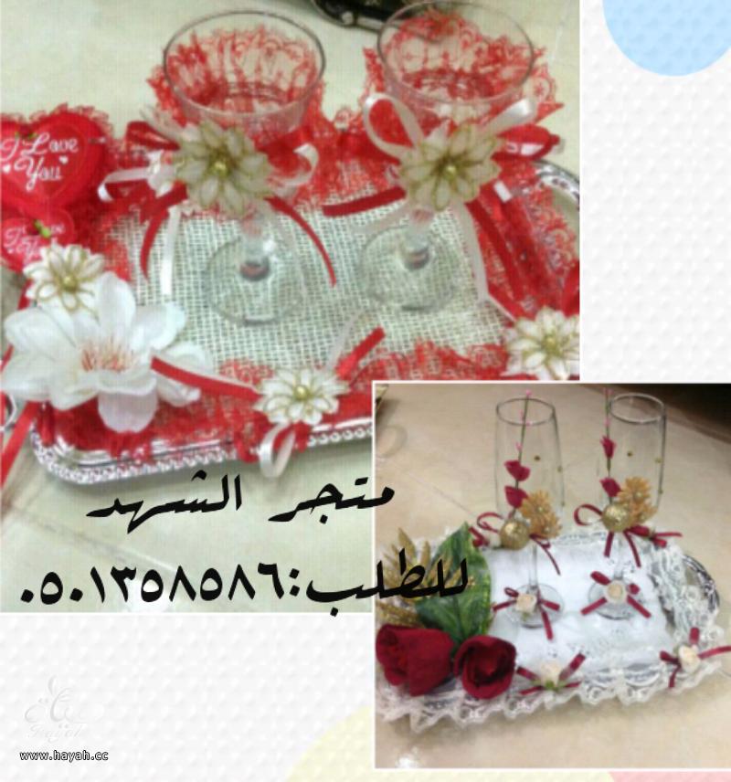متجر الشهد للضيافه عنوان .. الكميه محدوده hayahcc_1389311650_756.png