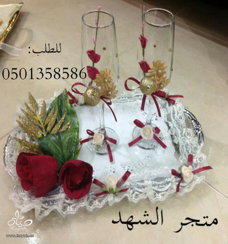 متجر الشهد للضيافه عنوان .. الكميه محدوده hayahcc_1389311651_512.png