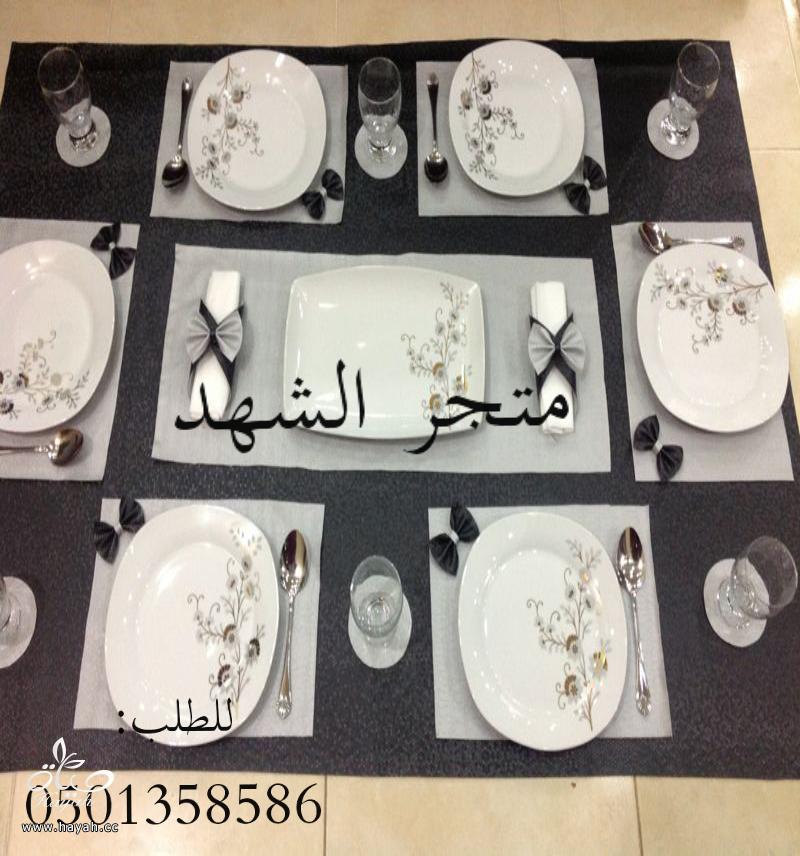 متجر الشهد للضيافه عنوان .. الكميه محدوده hayahcc_1389311652_608.png