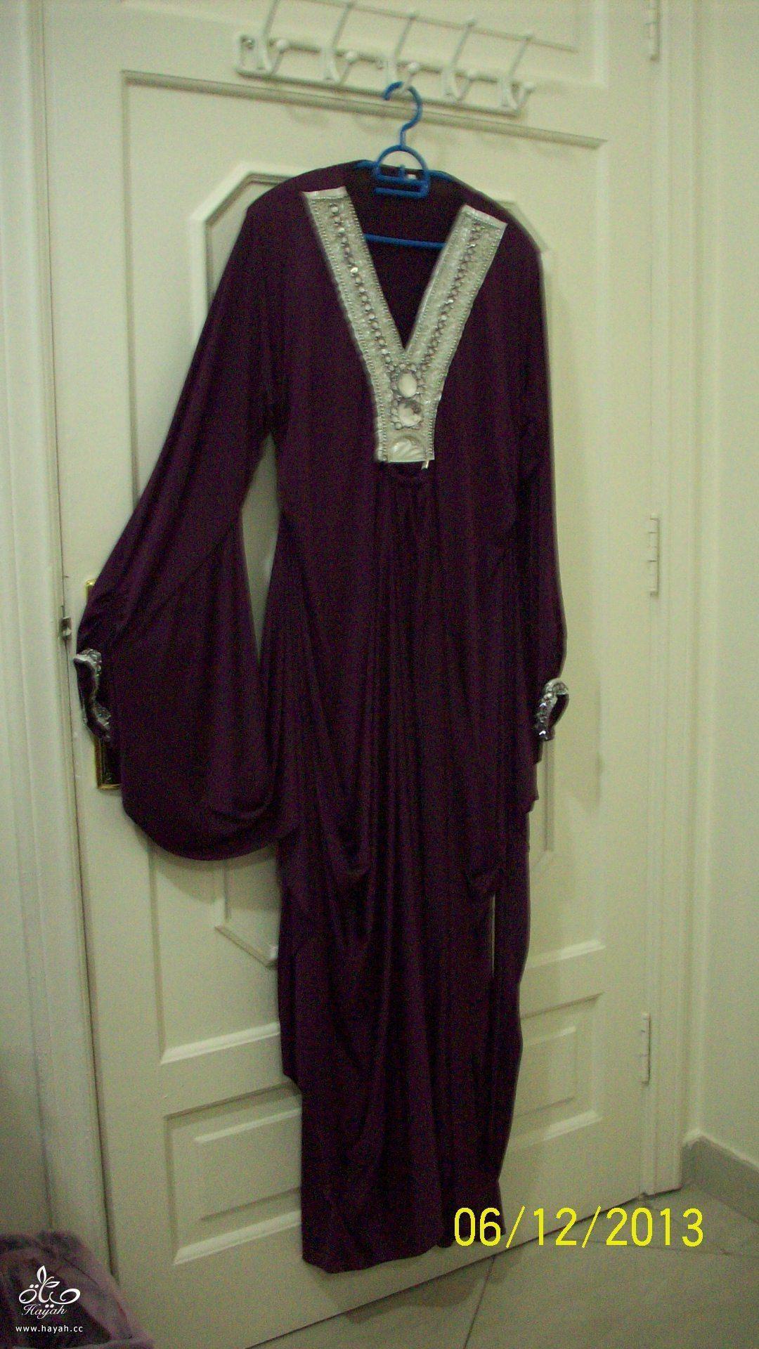 ملابسي - ملابس جديدة للبيع hayahcc_1389921710_117.jpg