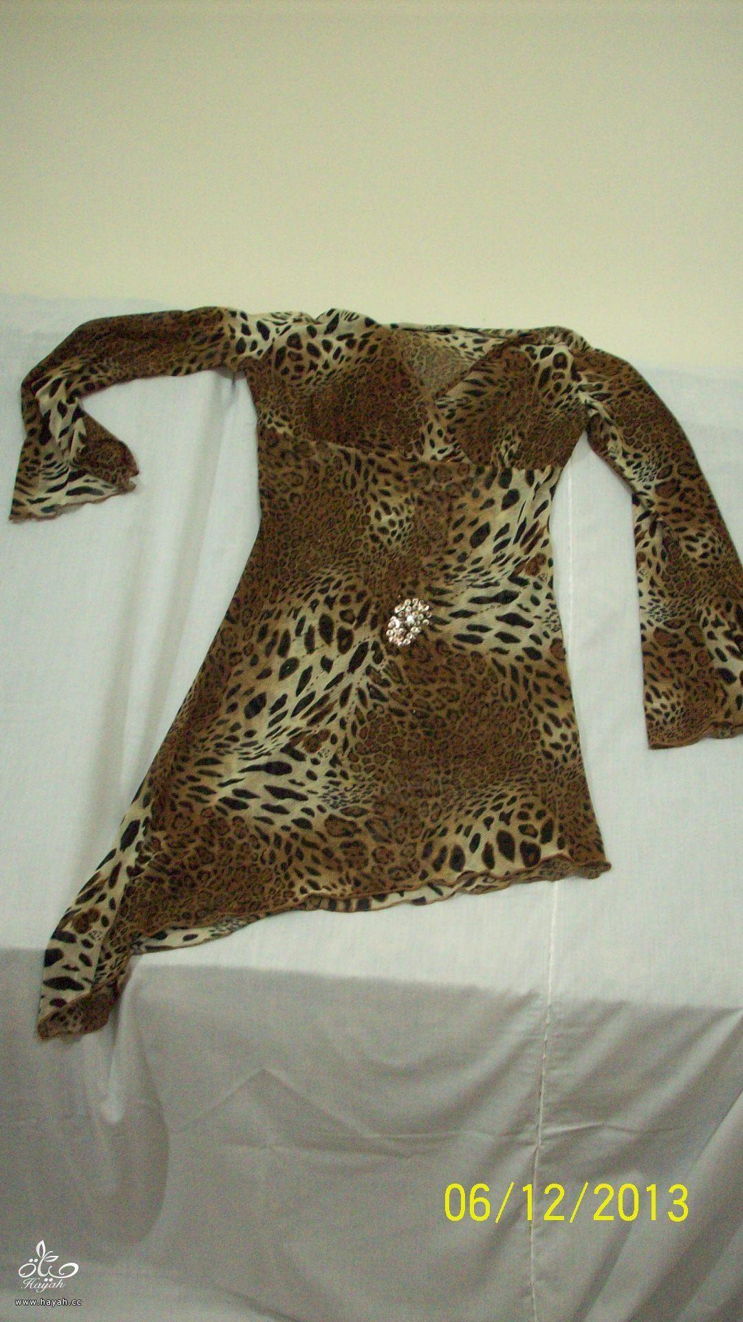ملابسي - ملابس جديدة للبيع hayahcc_1389921712_102.jpg