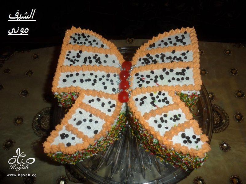 تورتة الفراشة من مطبخ الشيف مونى بالصور hayahcc_1390054565_904.jpg