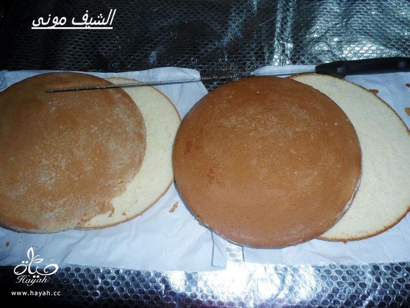 تورتة الفراشة من مطبخ الشيف مونى بالصور hayahcc_1390054571_707.jpg