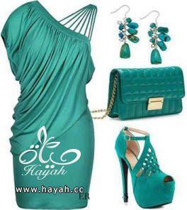 ازياء نسائية 2014 hayahcc_1390252308_250.jpg
