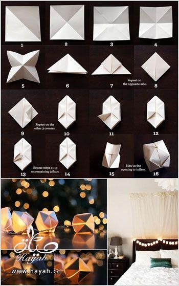 افكار للاضاءات بـ 10 نصائح , اضاءات 2014 hayahcc_1390263287_687.jpg