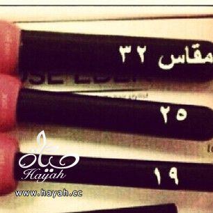 فير جوسي ايبير + ستريت نوصل لجميع مدن السعودية لباب بيتك hayahcc_1390265427_571.jpg