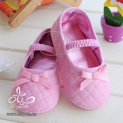 اجمل احذية اطفال hayahcc_1390268458_659.jpg
