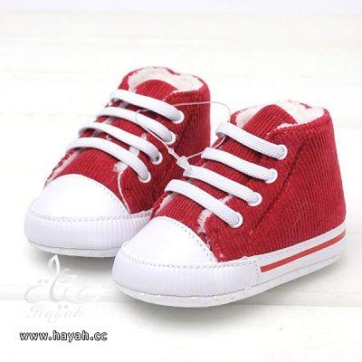 اجمل احذية اطفال hayahcc_1390268458_792.jpg