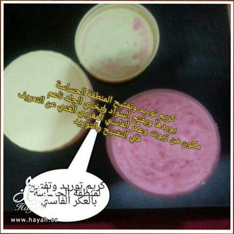 منتجات مغربية طبيعية..كريمات وزيت وصابون مغربي hayahcc_1390455199_818.jpg