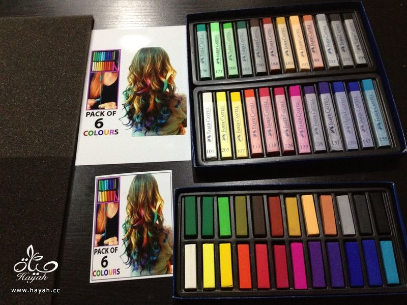 صبغات شعر بالوان غير معتادة hayahcc_1390670190_443.jpg