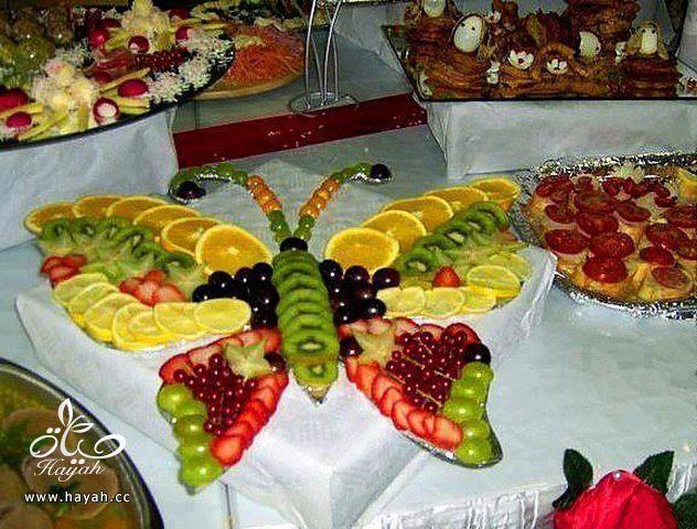 افكار لتقديم الفاكهة hayahcc_1390835385_817.jpg
