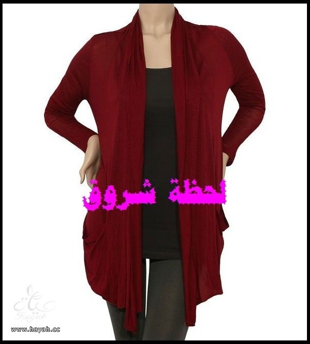 بلوزات روعه hayahcc_1390887386_107.jpg