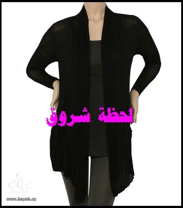 بلوزات روعه hayahcc_1390887386_761.jpg
