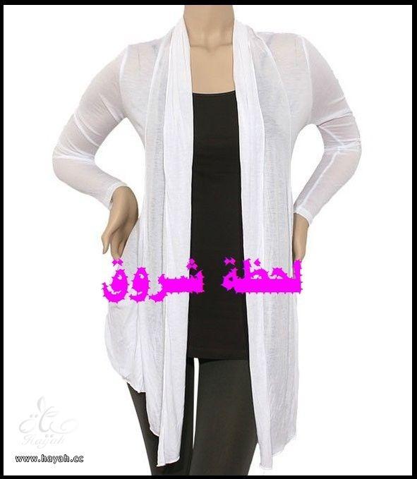 بلوزات روعه hayahcc_1390887387_139.jpg