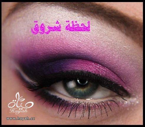 صور مكياج عيون hayahcc_1391417926_411.jpg