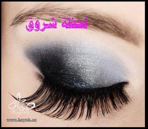 صور مكياج عيون hayahcc_1391417926_512.jpg