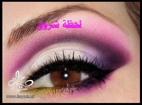 صور مكياج عيون hayahcc_1391417926_590.jpg